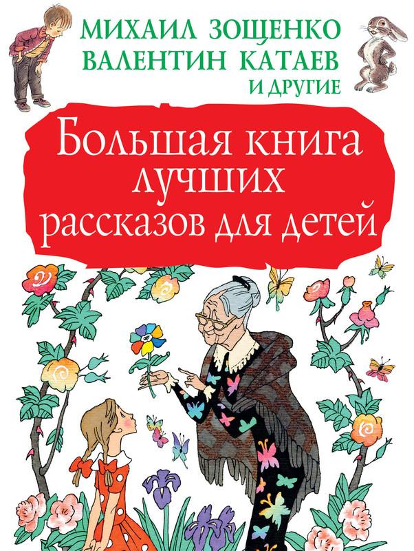 Книга день чудес ягдфельд детская литература скачать