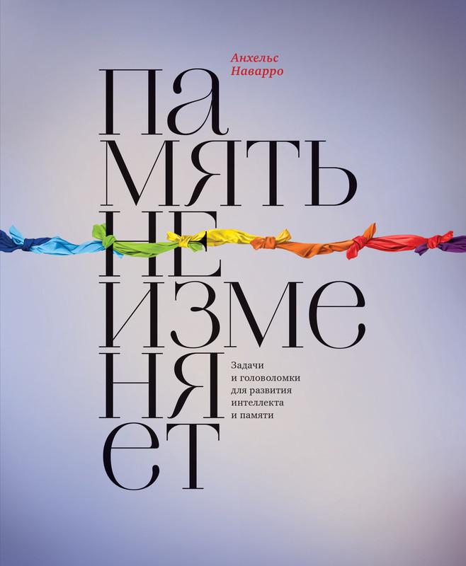Тарасов Шейнов Книги