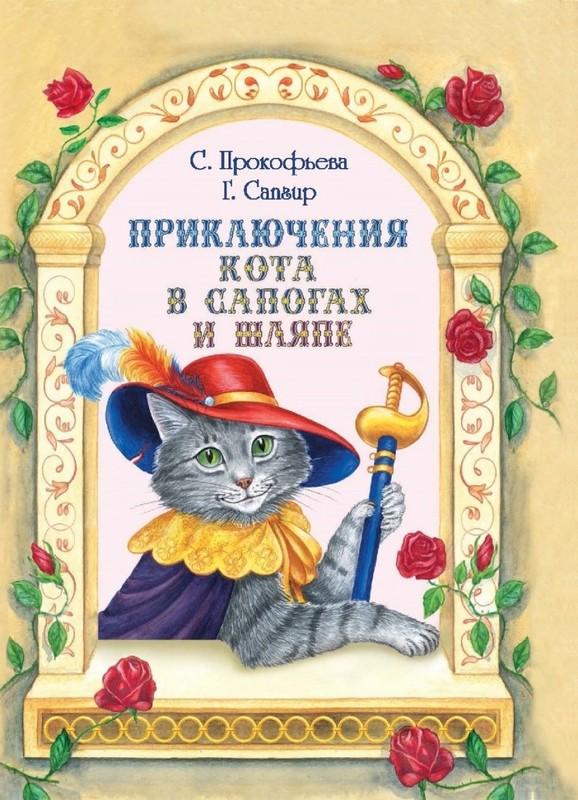 Гдз по русскому языку за 6 класс м.м разумовская картина радлова история со шляпой