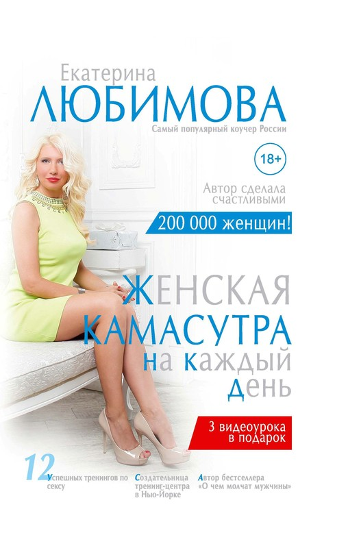 domashnie-kamasutra-russkaya-porno-podkralsya-nochyu-kogda-spala-i-trahnul