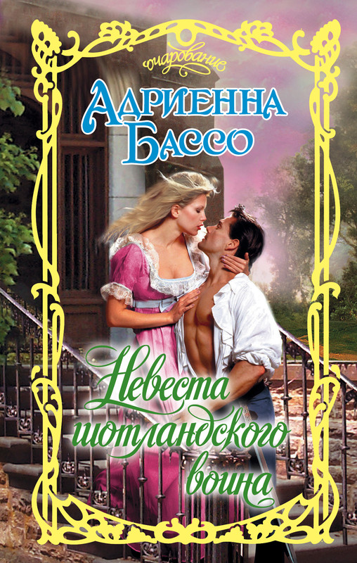 Дф формат скачать любовные романы бесплатно