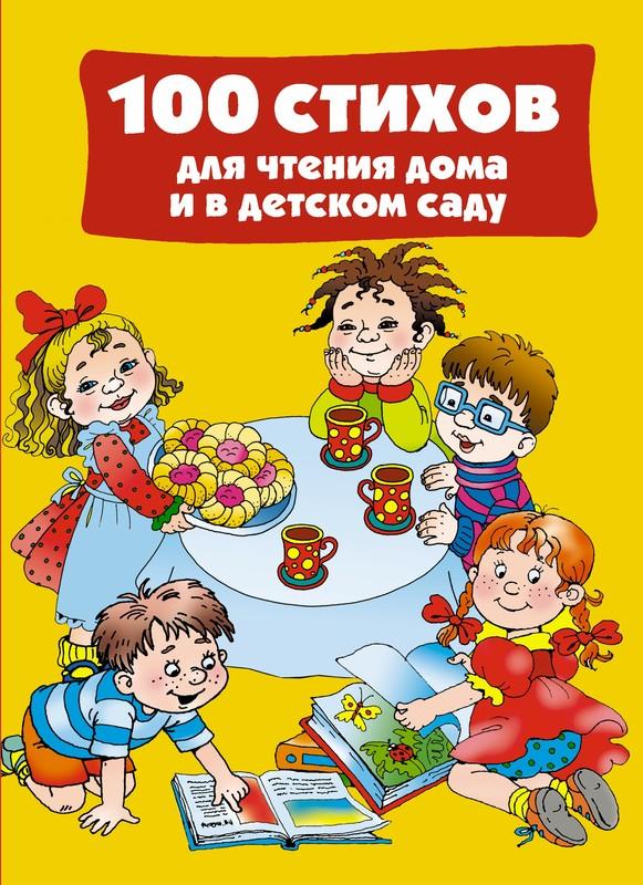 Шлопак Т.г Первый Учебник Малышарики